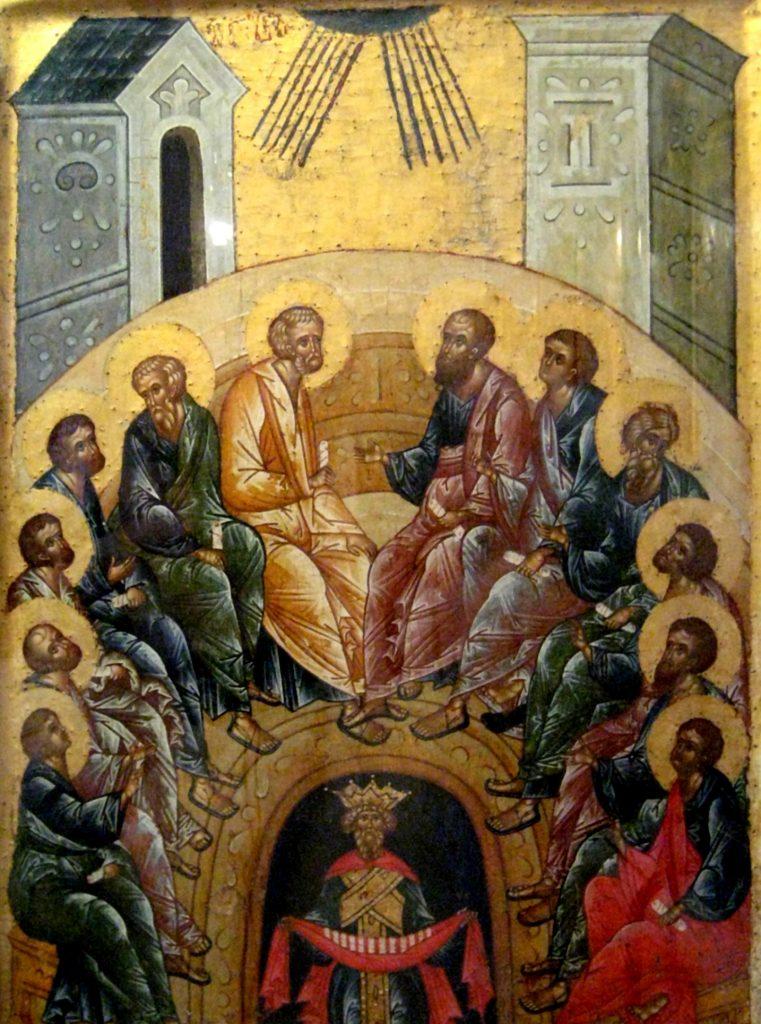 """""""Iar când va veni Mângâietorul, pe Care Eu Îl voi trimite vouă de la Tatăl, Duhul Adevărului, Care de la Tatăl purcede, Acela va mărturisi despre Mine."""" (Ioan 15:26) """"Iar cand a sosit ziua Cincizecimii,[...]s-au umplut toti de Duhul Sfant"""" (Fapte 2:1-13)"""